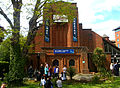 Secombe Theatre, SUTTON , Surrey, Greater London.jpg