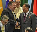 Secretary Michael R Pompeo speaks with his DPRK counterpart FM Ri Yong Ho (43122008644) (cropped) (cropped).jpg