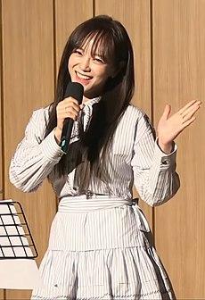 Kim Se-jeong South Korean singer