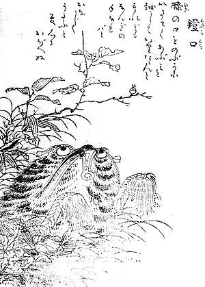Abumi-guchi - An abumi-guchi as depicted in Toriyama Sekien's Gazu Hyakki Tsurezure Bukuro