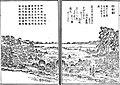 Senba lake old drawing tokiwa 04.jpg