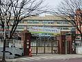 Seoul Kumyang elementary school.jpg