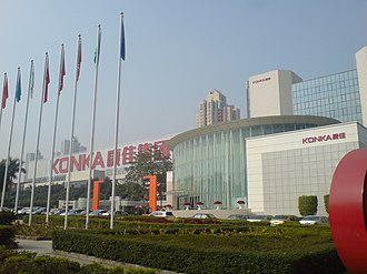 Konka Group - Konka headquarters in Shenzhen