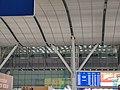 Shenzhenbei Railway Station seeing SZMetro Line 6 Train.jpg