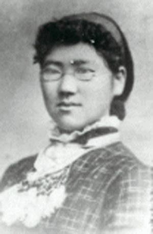 Uryū Shigeko - Uryū Shigeko
