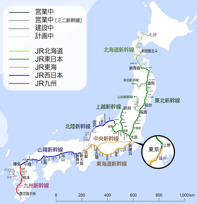 東北新幹線:JR東日本 - jreast.co.jp