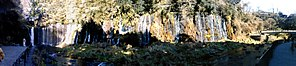 Shiraito Falls - Image: Shiraito Falls Panoramic photo
