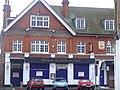 Shoeburyness Hotel, High Street, Shoeburyness. - geograph.org.uk - 299771.jpg