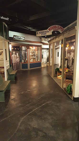 """Japanese Cultural Center of Hawaii - The shop scene from the JCCH """"Okage Sama De"""" permanent exhibition."""
