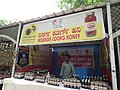 Shop selling from Lalbagh flower show Aug 2013 8770.JPG