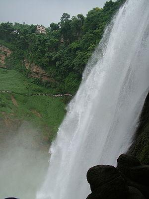 Huangguoshu Waterfall - Image: Shuiliandong Huangguoshu Fall