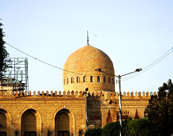 Sidi Ibrahim Mossque-Dome.JPG