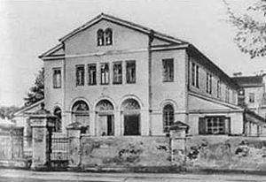 Siedlce - Siedlce Synagogue