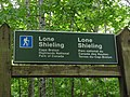 Sign for Lone Shieling hiking trail.jpg