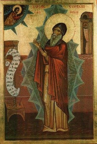 Symeon the New Theologian - Image: Simeon novyj