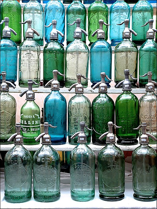 Сифон бутылки