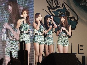 Sistar - Sistar at 2013 Yong in University Festival, 30 May 2013