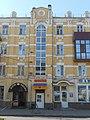 Smolensk, Tenishevoy Street 4 - 09.jpg