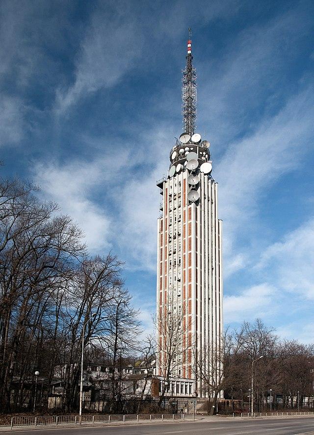 Borisova Gradina TV Tower