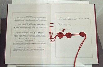 Soviet–Japanese Neutrality Pact - Soviet-Japanese Neutrality Pact, 13 April 1941