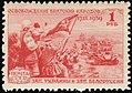 Soviet Union stamp 1940 № 728.jpg