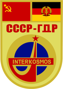 Soyuz 31 mission patch.png