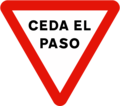 Spain traffic signal r1 (Variante).png