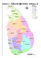 Sri LankaDistrictsTamil.png