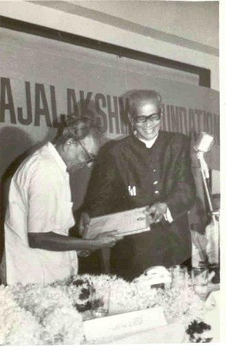 Sri Raja-Lakshmi Foundation - Dr.Bezawada Gopala Reddy presenting the first Raja-Lakshmi Award to Sri Sri on 19.11.1979