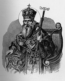 Form Of Athanasius Afanasy Russian 100