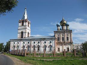 St Michaels Church-Bolshoe Kozino.jpg