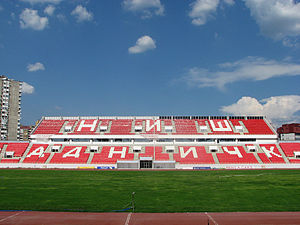 Serbian SuperLiga - Image: Stadion cair atrajkovic