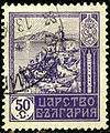 StampBulgaria1917Michel116.jpg