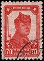 Stamp Soviet Union 1930 326.jpg