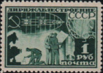 Stamp Soviet Union 1931 377.png