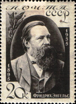 Stamp Soviet Union 1935 CPA513.png
