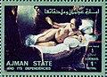 Stamp of Ajman State 13.jpg