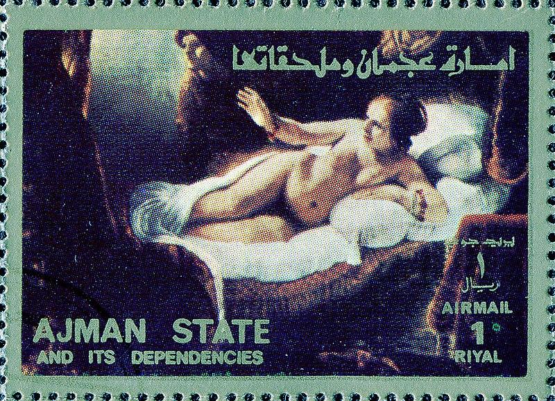 File:Stamp of Ajman State 13.jpg