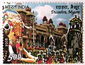 Stamp of India - 2008 - Colnect 155207 - Decorated Elephant - Dussehra Mysore.jpeg