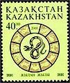 Stamp of Kazakhstan 313.jpg