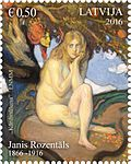 Stamp of Latvia 2016 Kārdināšana by Janis Rozentals.jpg