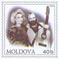 Stamp of Moldova md022st.jpg