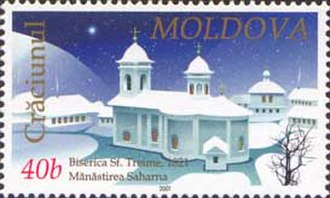 Saharna Nouă - Image: Stamp of Moldova md 416