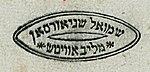"""חתימתו של רבי שמואל שניאורסון, האדמו""""ר הרביעי לשושלת חב""""ד"""