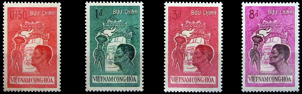 Stamps Confucius, 1961 issue Vietnam