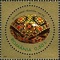 Stamps of Romania, 2007-015.jpg