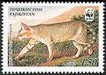 Stamps of Tajikistan, 011-02.jpg