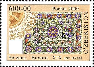 Suzani (textile) - Image: Stamps of Uzbekistan, 2009 33