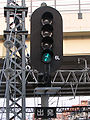 Starting signal at Sagami-Ono station.jpg