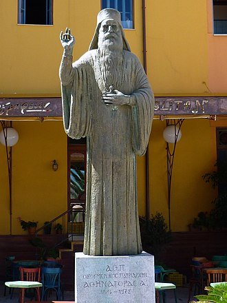 Athenagoras I of Constantinople - Statue of the Ecumenical Patriarch Athenagoras I of Constantinople in Chania (Crete).